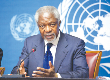 Kofi Annan, (1938 - 2018) Secretary General of the UN